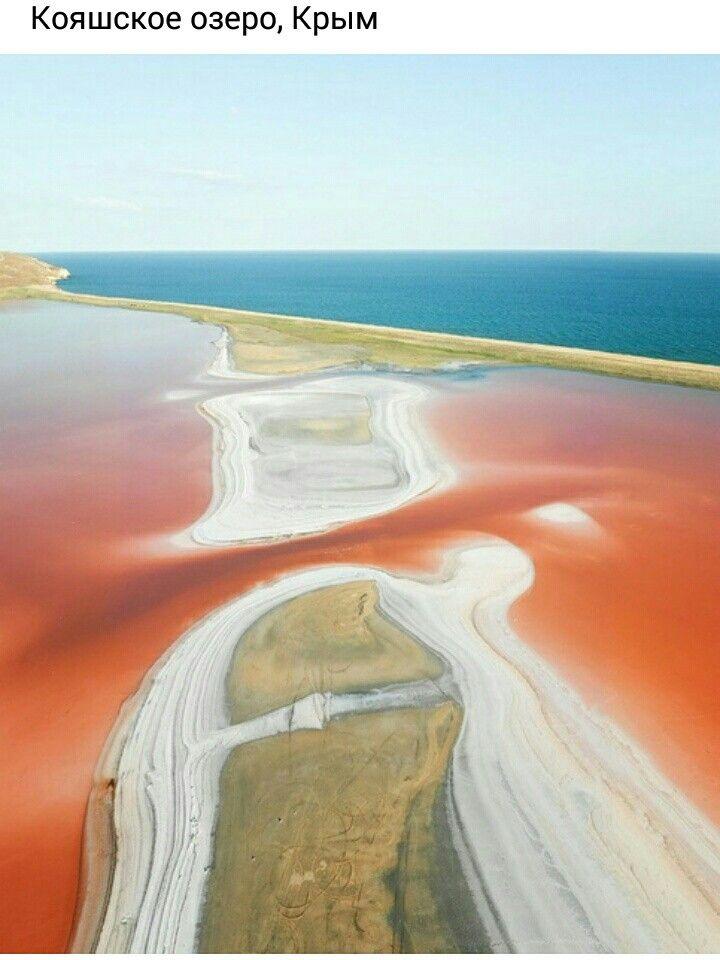 Кояшское озеро (3 фото)
