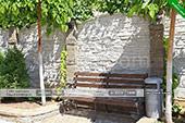 Скамейка - Гостевой дом на Волне в Орджоникдизе, Феодосия.