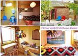Фото Эксклюзивные кирпичные домики с видом на море и Кара-Даг.