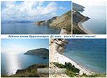 Пляжи - Эксклюзивные домики в Орджоникидзе.