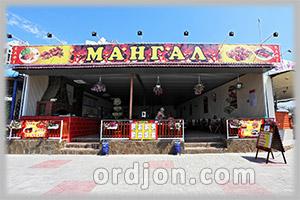 Кафе Мангал в Орджоникидзе
