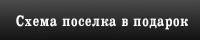 Трансфер, такси в Орджонкикдзе