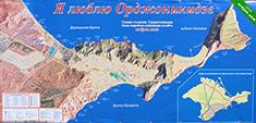Пример карты-схемы в Орджоникдизе - Феодосия.