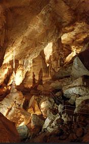 Мраморная пещера.